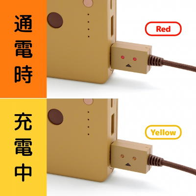 cheero DANBOARD USB Cable with USB Type-C